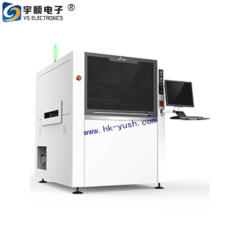 在线式打标机全自动激光打码机PCB激光打标机
